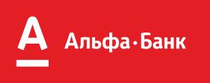Перейти на сайт Альфа-Банк